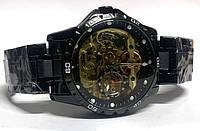 Годинник skmei 9251