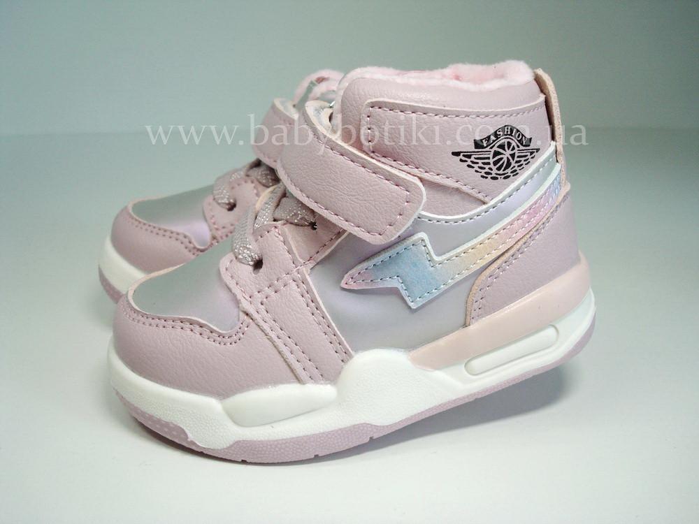Детские демисезонные ботинки хайтопы Tom.m  для девочки. Размеры 21.