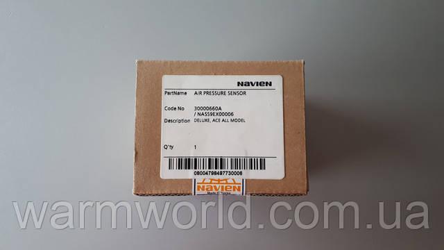 Оригинальная упаковкаNASS9EX00006