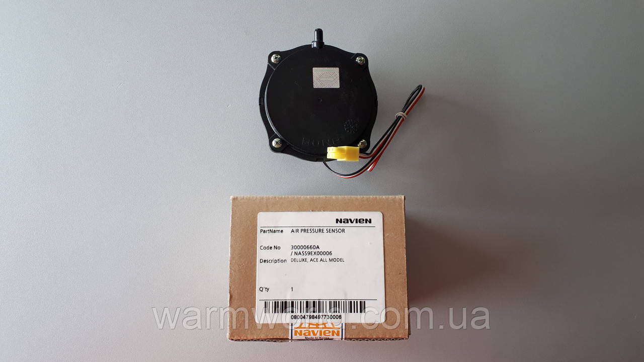 NASS9EX00006 Датчик давления воздуха, прессостат Ace 13-35kw 30000660A Navien