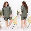 Жіночий зручний костюм: сорочка і шорти з легкої жатої тканини, батал великі розміри, фото 2