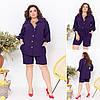 Жіночий зручний костюм: сорочка і шорти з легкої жатої тканини, батал великі розміри, фото 3