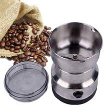 Кофемолка DOMOTEC MS-1206/3030 (24 шт/ящ)
