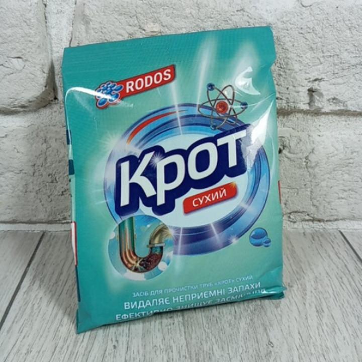 КРІТ засіб для чищення труб Дніпро (1 шт)