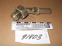 Ниппель + гайка DKM М27*1,5  dу=16 мм. (угол 45 °)