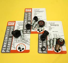 Износостойкие ролики боковых дверей Peugeot Expert I (1995-2007) Ремкомплекты