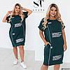 Стильна сукня в спортивному стилі зі змійками і написами, батал великі розміри, фото 2