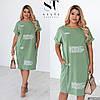 Стильна сукня в спортивному стилі зі змійками і написами, батал великі розміри, фото 4