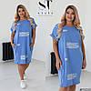 Стильна сукня в спортивному стилі зі змійками і написами, батал великі розміри, фото 6