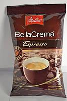 Кофе молотый Melitta Bella Crema Espresso 100гр, Германия