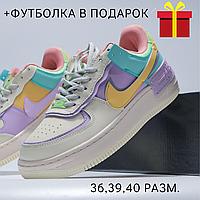 Кроссовки Nike Air Force Shadow . Кросовки Найк Аир форс . Аирфорс. (36,39,40 р)