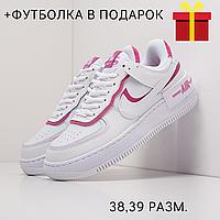Кроссовки Nike Air Force shadow бело розовые / Nike Airforce .(найк аир форс). 38-39р.