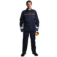 Костюм универсальный для рабочих и инженерно-технических работников (ИТР)