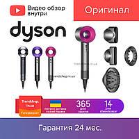 1600 W Профессиональный фен для сушки волос DYSON Supersonic HD03 Fuchsia мощный фен c насадками 1600 Вт