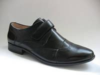 Туфли классика для мальчиков ТМ Каприз (Львов) 36р.