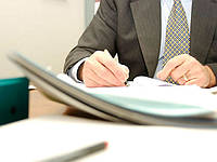 Формирование пакета сопроводительных документов