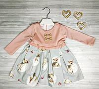 Платье розовый верх Deer 4657