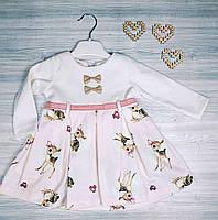 Платье белый верх Deer 4658