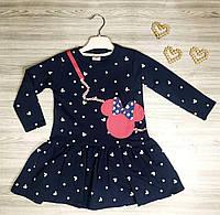 Платье темно-синеее Мини 4660