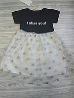 Платье I miss you черный верх 3288
