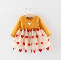 Платье Heart желтое 4744