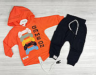 Костюм для мальчика Gameon оранж 4906