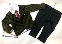 Стильный костюм-тройка мальчику 3907