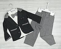 Нарядный костюм-тройка для мальчика 4980
