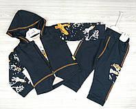 Спортивный костюм-тройка для мальчика Space темно-синий 1000