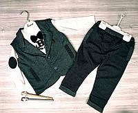 Нарядный костюм для мальчика серый 4412