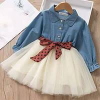 Платье для девочки 1176