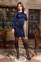 Костюм (кофта и юбка) № 285 цвета