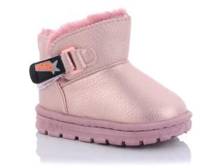 Угги детские ASHIGULI-B142B pink