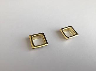 Люверсы квадратные. Цвет золото. 9х9мм