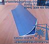 Плинтус алюминиевый аннодированный 50х50 для холодильных камер и технологических помещений