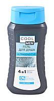 Гель для душа Cool Men Ultra Sensitive с соком алоэ 4 в 1 - 250 мл.
