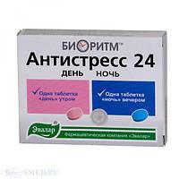 Биоритм Антистресс 24 день/ночь, таб. №32