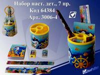 Детский настольный набор Акулы 7 предметов, JO 3006-4