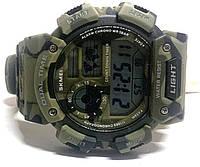 Часы skmei 1723