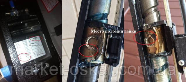 Запчасти и ремкомплекты для автоматики, привода, шлагбаума