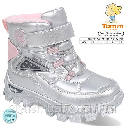 Детская обувь оптом. Детская зимняя обувь 2021 бренда Tom.m для девочек (рр. с 28 по 35), фото 2