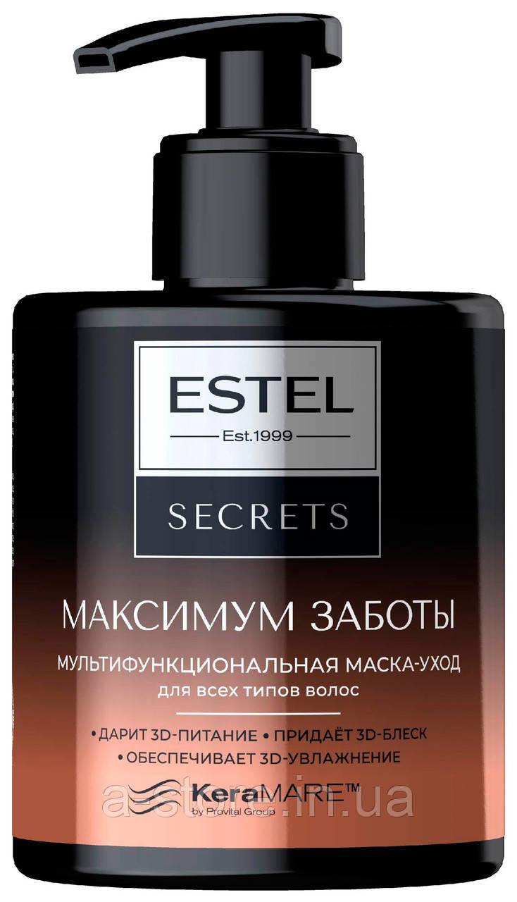 """Мультифункциональная маска-уход для всех типов волос """"Максимум заботы"""" Estel Secrets"""