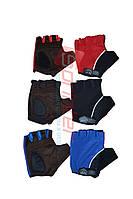Перчатки для занятий фитнесом и езды на велосипеде. М.