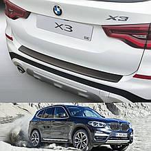 Пластикова захисна накладка на задній бампер для BMW X3 G01 2017+