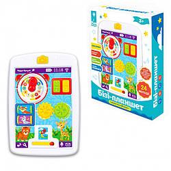 Детский игровой набор Бизи-планшет PL-7049 для малышей