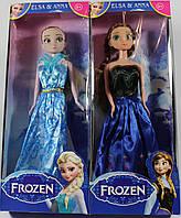 """Кукла """"Frozen"""" Анна и Эльза в коробках! 28 см.. АКЦИЯ!"""