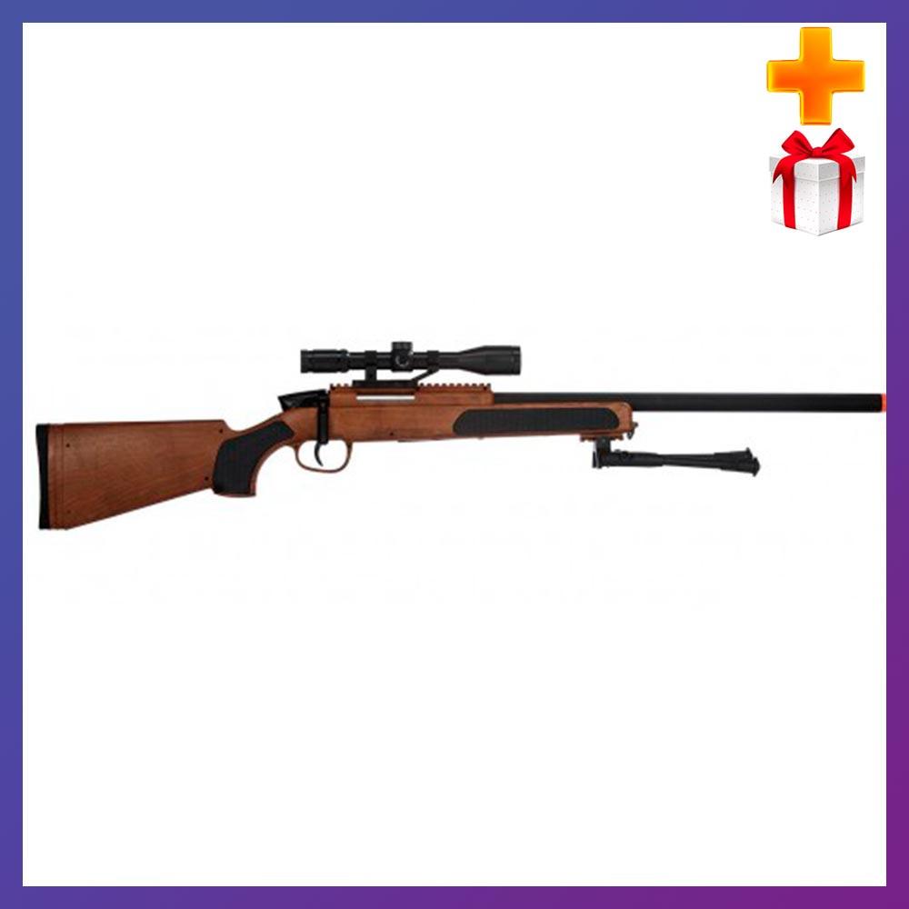 Детская игрушечная снайперская винтовка на пульках ZM 51W коричневая + Подарок
