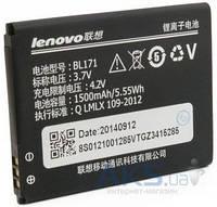 Аккумулятор Lenovo A390 IdeaPhone/BL171/BML6371 (1500 mAh) ExtraDigital