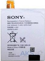 Аккумулятор Sony D5303 Xperia T2 Ultra / AGPB012-A001 (3000 mAh) Original