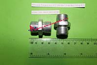Штуцер Гидроузел-S22 (М18х1.5-М18х1.5) гр.S22